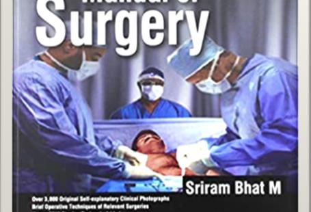 SRB's manual of surgery pdf